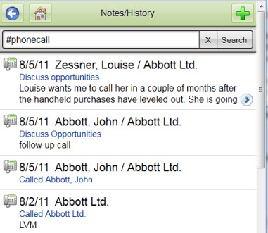 SalesLogix-Mobile-History-search