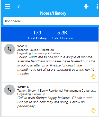 Infor_Mobile_3.2_Notes_History_searching