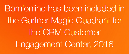 Gartner majic quadrant customer engagement 2016.png