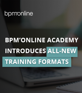 bpm'online academy training